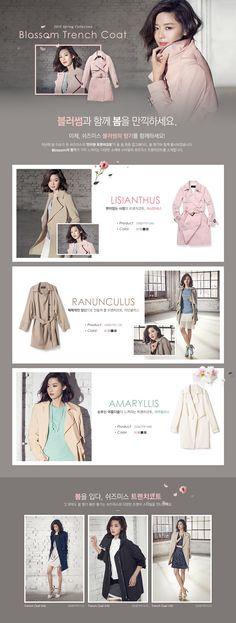 SHESMISS 2015 F/W Web Banner Design, Layout Design, Fashion Web Design, Mailer Design, Lookbook Layout, Email Newsletter Design, Fashion Typography, Korean Design, Composition Design