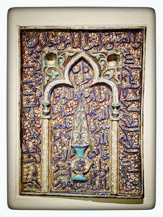 Nicho de oração (Museu Gulbenkian)