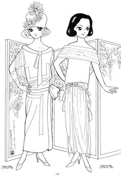 Ladies In Historical Costume Princess World Shojo Coloring Page 29