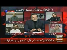 Asad Umar Insulted Aamir Liaqut Very Badly and Shut his Mouth   Amir Lia...