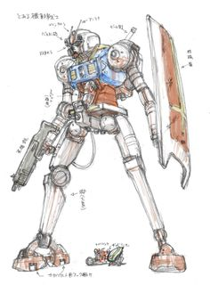 G Big Draw, Technical Drawing, Gundam, My Photos, Steampunk, Sci Fi, Sketches, Real Style, Comics