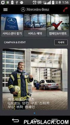 Road Assist  Android App - playslack.com ,  메르세데스-벤츠의 고객은 본 어플리케이션을 통해 언제든지 간편하게 공식 서비스센터를 검색 및 예약을 완료 할 수 있을 뿐만 아니라 캠페인&이벤트 메뉴를 통해 진행중인 프로모션을 실시간으로 확인 할 수 있습니다. Mercedes-Benz klanten is eenvoudig op elk gewenst moment via de toepassingHeb je al een erkend servicecentrum om een zoekopdracht en reservering, alsmede door de campagne en Evenementen menu voltooienU kunt uw vooruitgang in real-time promoties te controleren.