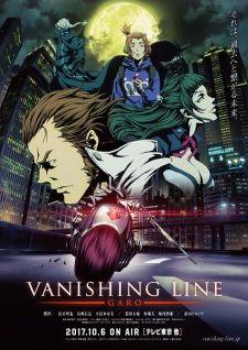 Garo Vanishing Line Episode 11