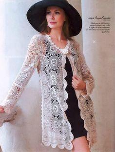 Butterfly Creaciones: Moa / Fashion Magazine №589