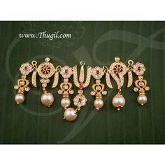 Wedding Jewelry, Gold Jewelry, Gold Bangles, Diamond Jewelry, Antique Jewelry, Gold Necklace, Ancient Jewelry, Pendant Design, Temple Jewellery
