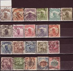 Buy CHINA 1923 - 33 JUNKS PEKING SECOND PRINTING SG#309-330 PART USED SET for R445.00