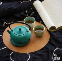 茶在手中是风景,茶在口中是人生