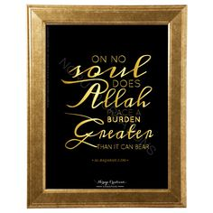 Islamic Wall Art: Islamic Quotes for the Muslim's Home. Available in Gold & White frame. For international customers, request for printable version so you can fix to any frame. Bespoke option available | Shop Adobe » www.noruyo.com