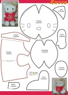 Hello Kitty- link is broken, but you could use the graphic to print out the pattern. Nice for applique maybe? Doll Patterns, Sewing Patterns, Plushie Patterns, Softie Pattern, Craft Patterns, Chat Hello Kitty, Kitty Kitty, Sewing Crafts, Sewing Projects