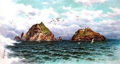 (North Korea) Dokdo island in the East sea by Han Hyeon-hi (1947-   ). 한현희.