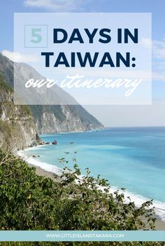 Visiting Taiwan soon? From Taipei 101, to releasing lanterns on train tracks, to touring Taroko National Park, our 5 Day Itinerary will help you create your own!
