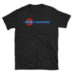 JAPANESE 300ZX FAIRLADY-Z T SHIRT
