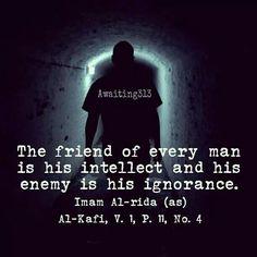 By Imam Al Rida (as)