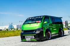 Customised Vans, Custom Vans, My Dream Car, Dream Cars, Toyota Van, Toyota Hiace, Mini Bus, Super Sport Cars, Tuner Cars