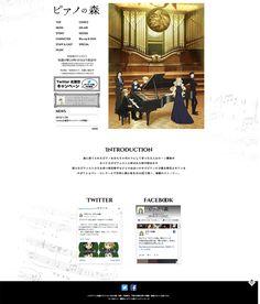 TVアニメ「ピアノの森」公式サイト #WebDesign #Anime #サイトデザイン #アニメ Piano Anime, Comic News, It Cast, Comics, Music, Musica, Musik, Muziek, Cartoons