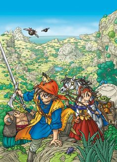 Dragon Quest VIII - cover art - no title