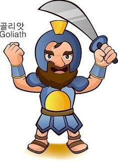 personajes de la biblia animados - Buscar con Google