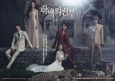 Emoş'un Dünyası: The Bride of Habaek / Kore Dizisi