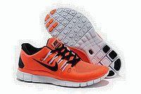 Kengät Nike Free 5.0+ Miehet ID 0033