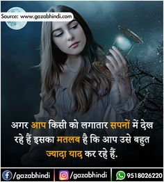 I miss you meri jaan Shafar Psychology Online, Colleges For Psychology, Psychology Programs, Psychology Facts, Love Facts, Real Facts, Funny Facts, Weird Facts, Gernal Knowledge