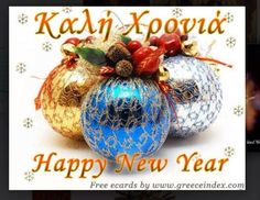 New Quotes Greek Christmas Ideas Greek Christmas, Christmas Wishes, Christmas Bulbs, Christmas Decorations, Xmas, Happy New Year Ecards, Happy New Year Greetings, Happy Name Day Wishes, Diwali
