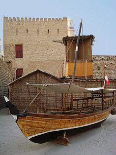 Dubai Museum (UAE). 'Appropriately housed in one of the  city's oldest buildings, this museum  provides a well-laid-out and comprehensive  history of Dubai. Learn exactly how  and why, in just a third of a century, this  extraordinary destination has risen from  being a simple desert settlement to one of  the most progressive and modern cities  in the Middle East.' http://www.lonelyplanet.com/united-arab-emirates/sights/museum/dubai-museum