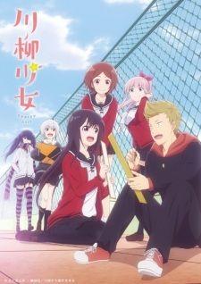 Download Amaama To Inazuma Sub Indo : download, amaama, inazuma, Senryuu, Shoujo, Bluray, Audio, Episodes, 1080p, English, Subbed, Download, Shoujo,, Super, Movie,, Japanese, Movie