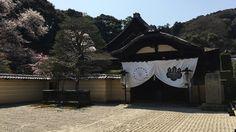 Enman-in Monzeki (Otsu City, Shiga):圓満院門跡(滋賀・大津市)