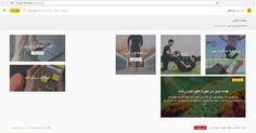 بروزرسانی 7# باشگاه مجازی دیروز منتشر شد / نظر شما درباره ظاهر جدید باشگاه چیست؟ (در بخش ایده ها نظرتان را ارسال کنید)