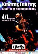 Kώστας Γαλίτης Live ± Liberta, Αθήνα 04/01/2015