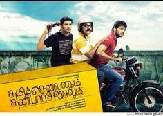 Tamilselvanum Thaniyar Anjalum - Tamil Movie Review - http://tamilwire.net/56729-tamilselvanum-thaniyar-anjalum-tamil-movie-review.html