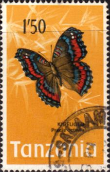 Tanzania 1973 Butterflies Fine Used SG 168 Scott 45 Other Tanzania and British Commonwealth Stamps HERE!