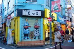 Shimokitazawa Walk: Arts, culture, fashion and leisure make for a heady blend in the hip commercial and entertainment...
