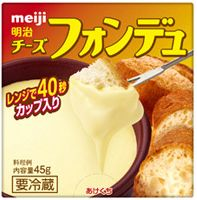 【明治】明治チーズフォンデュ 45g   [要冷蔵]   timein.jp