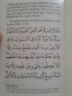 Allah, Bullet Journal