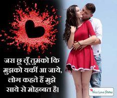 dard shayari dp image