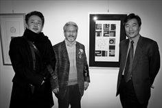 좌로부터 사진가 김중만, 전각아티스트 고암 정병례, 서울대 공법학과 정종섭 교수