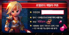2015.03_인게임 배너