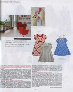Read the interview with Imelde Bronzieri featured on Коммерсантъ-Стиль, the insert of Коммерсантъ, the main financial daily  in Russia. #mimisol #clothing #fashion #kidswear #kids #children #childrenswear #imeldebronzieri #russia