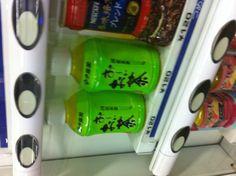 【おーいお茶】駅の自販機で、ミニサイズのペットボトルをおいてくれてるのは嬉しい。