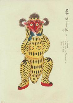 Image result for japanese toy design