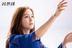 Added new poster and teaser shooting photos for the upcoming Korean drama 'Yong Pal'. Ironic Situations, Lee Shin, Yong Pal, Hyun Kim, Kim Tae Hee, Joo Won, Hallyu Star, New Poster, Korean Drama