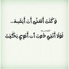 We Heart / Tumblr / Weheartit / twitter / instagram @Moiyyed 1985