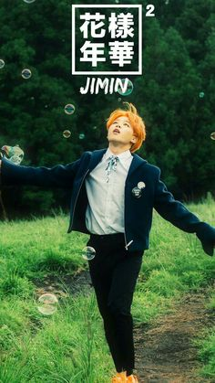 BTS Lockscreens | The Most Beautiful Moment in Life (화양연화) Photoshoot | Jimin