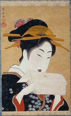 Woman wiping her lipstick.  Hanging scroll; ink and color on silk, 1798 ,  Japan, by artist Utagawa Toyokuni I.  MFA (William Sturgis Bigelow Collection)