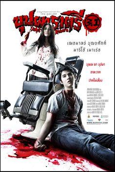 Rahtree Reborn (Thai-Horror)