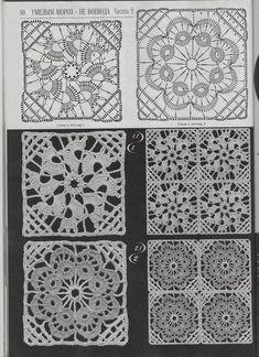 "Photo from album ""Геометрические узоры"" on Yandex. Crochet Motif Patterns, Crochet Squares, Crochet Granny, Tile Patterns, Crochet Doilies, Crochet Lace, Stitch Patterns, Russian Crochet, Irish Crochet"