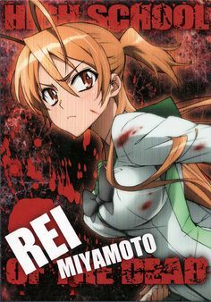 high school of the dead miyamoto | Rei Miyamoto - High school of the Dead - poster image - -Spooks-