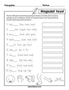 Filipino worksheets for Grade 1 Archives - Samut-samot 1st Grade Reading Worksheets, English Worksheets For Kids, Kindergarten Math Worksheets, Kindergarten Reading, Free Printable Worksheets, Alphabet Worksheets, Printables, Filipino Words, Activity Sheets