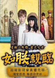 Found a working link to WATCH FREE FULL MOVIE The King Of Romance .... here is the link guys https://watchfreemovies.nl/movies/the-king-of-romance